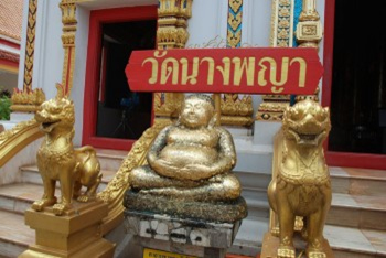 Wat Nangphaya