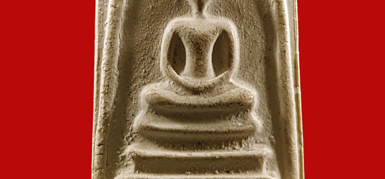 Somdej Wat Prasart