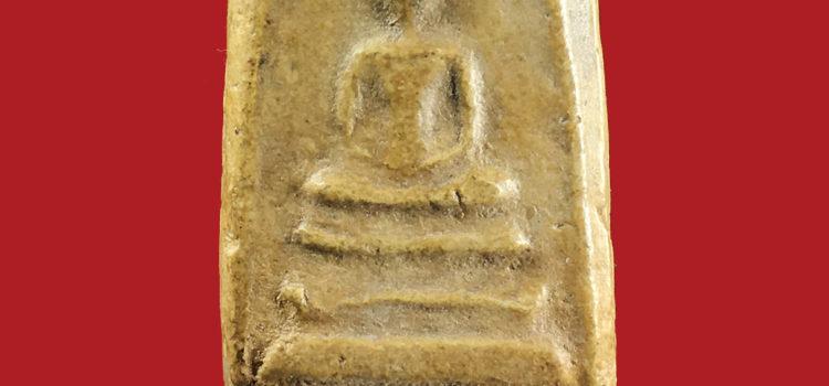 Luang Ta Phan Wat Bang Khun Phrom