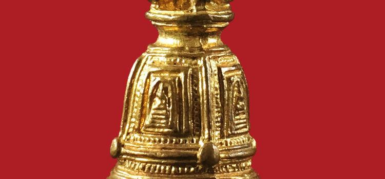 Chaokhun Thiang Wat Rakhang