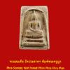Somdej Wat Prasart 3-2