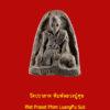 Somdej Wat Prasart 3-3