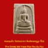 Somdej Wat Prasart 3 – 1